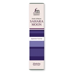 NIPPON KODO | Fragrance Memories - SAHARA MOON - INCENSE - Vetiver, Whitepaper , Musk - 20 sticks