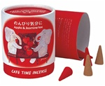 NIPPON KODO | CAFE TIME - RELAXED MOOD - CONE INCENSE - Apple & Jasmine tea - 10 cones
