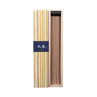 NIPPON KODO | KAYURAGI - INCENSE - GINGER - 40 sticks
