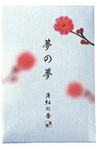 NIPPON KODO | YUME-NO-YUME (The Dream of Dreams) - Spring - PINK PLUM FLOWER 12 sticks