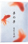 NIPPON KODO | YUME-NO-YUME (The Dream of Dreams) - Summer - GOLDFISH 12 sticks