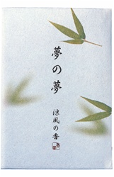 NIPPON KODO | YUME-NO-YUME (The Dream of Dreams) - Summer - BAMBOO 12 sticks