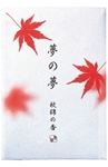NIPPON KODO | YUME-NO-YUME (The Dream of Dreams) - Autumn - MAPLE LEAF 12 sticks