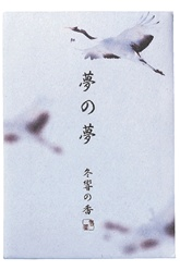 NIPPON KODO | YUME-NO-YUME (The Dream of Dreams) - Winter - WHOOPING CRANE 12 sticks
