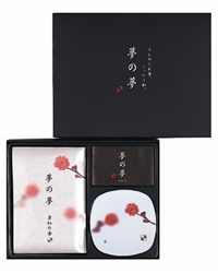 NIPPON KODO | YUME-NO-YUME (The Dream of Dreams) - GIFT SET - PINK PLUM FLOWER