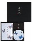 NIPPON KODO | YUME-NO-YUME (The Dream of Dreams) - GIFT SET - BUTTERFLY