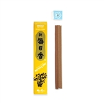 NIPPON KODO | MORNING STAR - INCENSE - MIMOSA - 50 STICKS