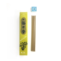 NIPPON KODO | MORNING STAR - INCENSE - YUZU - 50 STICKS