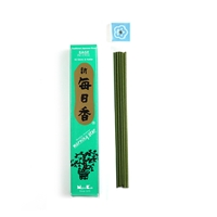 NIPPON KODO | MORNING STAR - INCENSE - Sage - 50 sticks