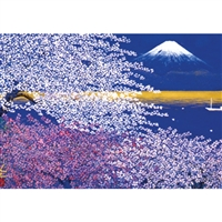 NIPPON KODO | Cherry blossoms by the sea - Japanese Art Blank Card (10 pcs.).