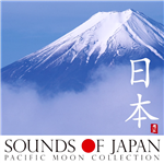 NIPPON KODO | PACIFIC MOON MUSIC CDs - Sounds of Japan / VARIOUS ARTISTS