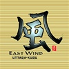 NIPPON KODO | PACIFIC MOON MUSIC CDs - EAST WIND  / UTTARA-KURU