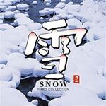NIPPON KODO | PACIFIC MOON MUSIC CDs - SNOW -PIANO COLLECTION-  / VARIOUS ARTISTS