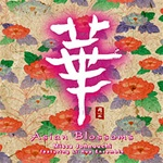 NIPPON KODO | PACIFIC MOON MUSIC CDs - Asian Blossoms / Missa Johnouchi featuring Li-Hua Ensemble