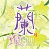 NIPPON KODO | PACIFIC MOON MUSIC CDs - ORCHID  / SHAO RONG
