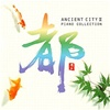 NIPPON KODO | PACIFIC MOON MUSIC CDs - ANCIENT CITY II -PIANO COLLECTION- / VARIOUS ARTISTS
