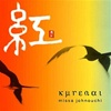 NIPPON KODO | PACIFIC MOON MUSIC CDs - Kurenai / Missa Johnouchi