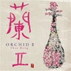 NIPPON KODO | PACIFIC MOON MUSIC CDs - ORCHID II  / Shao Rong