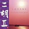 NIPPON KODO | PACIFIC MOON MUSIC CDs - LOVERS