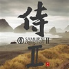 NIPPON KODO | PACIFIC MOON MUSIC CDs - SAMURAI COLLECTION II
