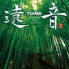 NIPPON KODO | PACIFIC MOON MUSIC CDs - TONE