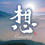 NIPPON KODO | PACIFIC MOON MUSIC CDs - MEMORIES