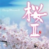 NIPPON KODO | PACIFIC MOON MUSIC CDs - CHERRY BLOSSOMS II