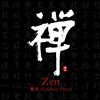 NIPPON KODO | PACIFIC MOON CD'S ZEN