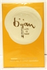 Bijan With a Twist For Women Eau De Parfum Spray 3.4 oz