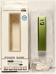 Portable Power Bank USB Charger Green