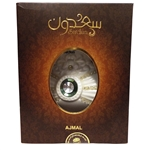 Ajmal Dakhoon Sadun Bakhoor Room Fragrance 100 grams
