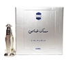 Ajmal Musk Khas Concentrated Perfume Oil 3 ml Unisex