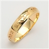 14k Yellow Gold Men's Celtic Claddagh Wedding Ring 4.5mm