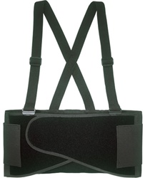 CLC5000 ELASTIC BACK SUPPORT BELT
