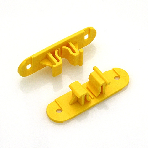 Skid Clamp Base 8.0mm-9.0mm Yellow