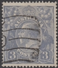 KGV SG 79 BW ACSC 104 Harrison Plates Die I 1924 3d Three Pence Blue