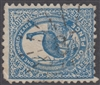 NSW numeral postmark 85 BOOLIGAL rays numeral on 2d emu New South Wales Australia