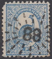 NSW numeral postmark 88 PORT MACQUARIE rays numeral on 2d emu New South Wales Australia