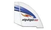 Wing Dragon 300 Rudder Set