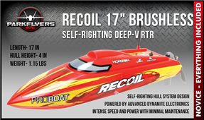 "Recoil 17"" Brushless"