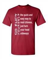 Quick and Easy Way To Read Chinese - Turn Head Sideways Men's T-Shirt (1573)