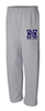 Nagel Track & Field Sweatpants (18300)