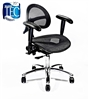 "PhantomFocus eChairâ""¢ Raven Chrome - Master Engineer Series - LARGE Seat"