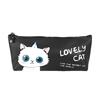 Fashion Culture Lovely Cat Cosmetic Case