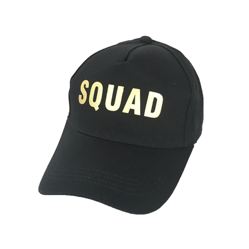 Squad Bridesmaid Baseball Cap Hat