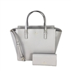 Kate Spade Hayden Leather Satchel Nika Wallet Set