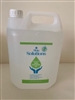 Skin Solution Hand Sanitizer 5 litre