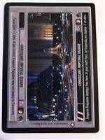 Star Wars CCG (SWCCG) Coruscant: Imperial Square