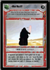 Star Wars CCG (SWCCG) What Was It?