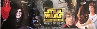 Star Wars CCG (SWCCG) Star Wars CCG Death Star II Poster